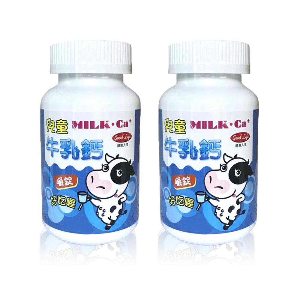 【得意人生】兒童牛奶鈣嚼錠-60錠/瓶(共2瓶)