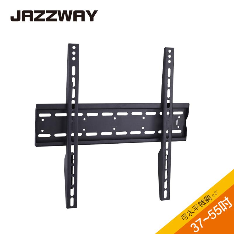 【JAZZWAY】37-55吋液晶萬用壁掛架 ITW-02+(需協助安裝)