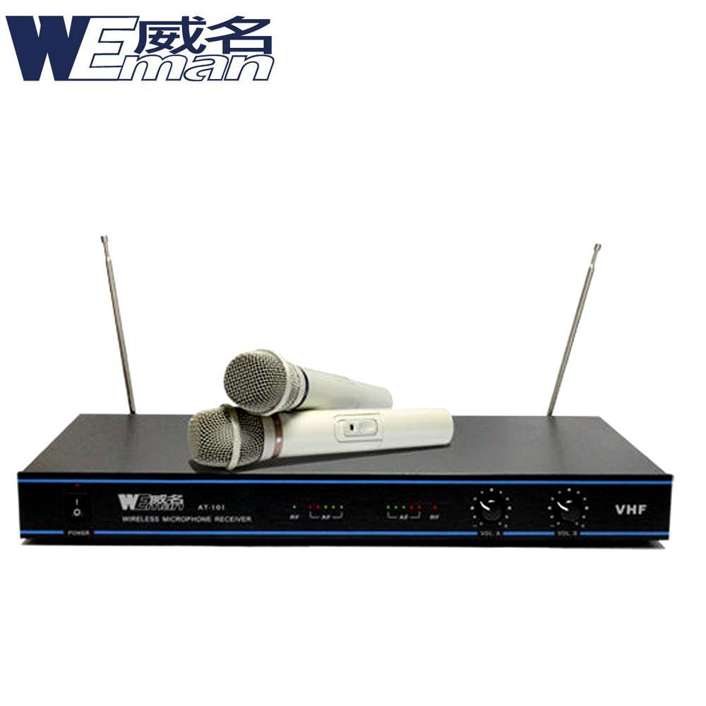 【WEMAN威名】超高雙頻無線麥克風組(AT-101)