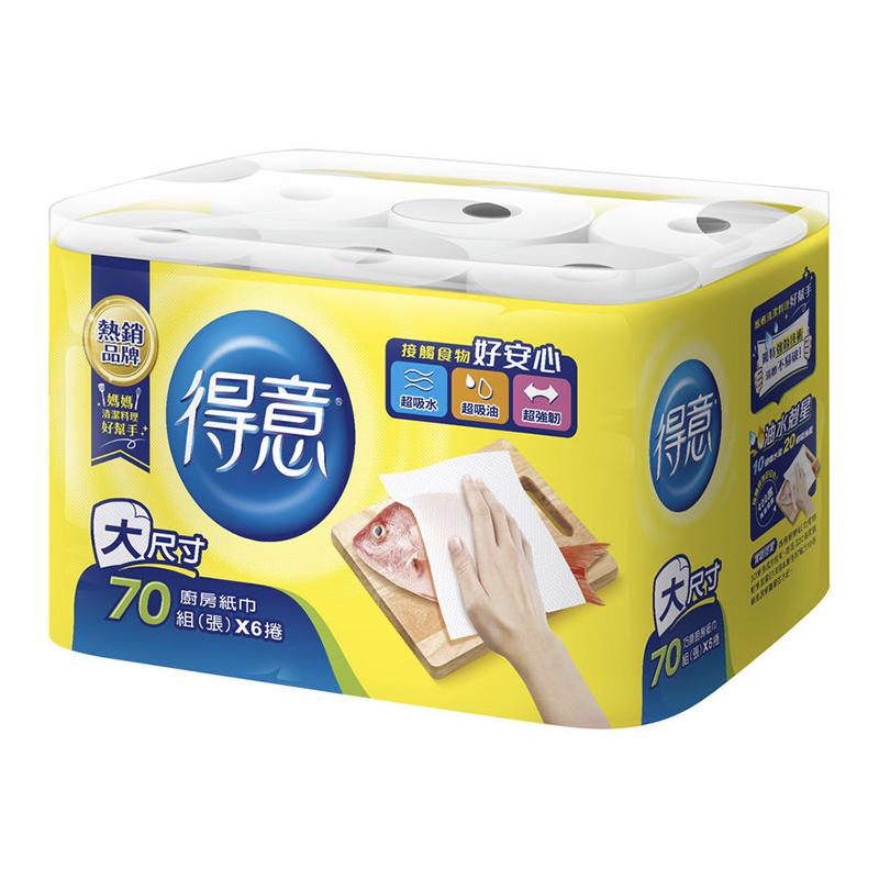 得意 廚房紙巾70張x6捲x2串