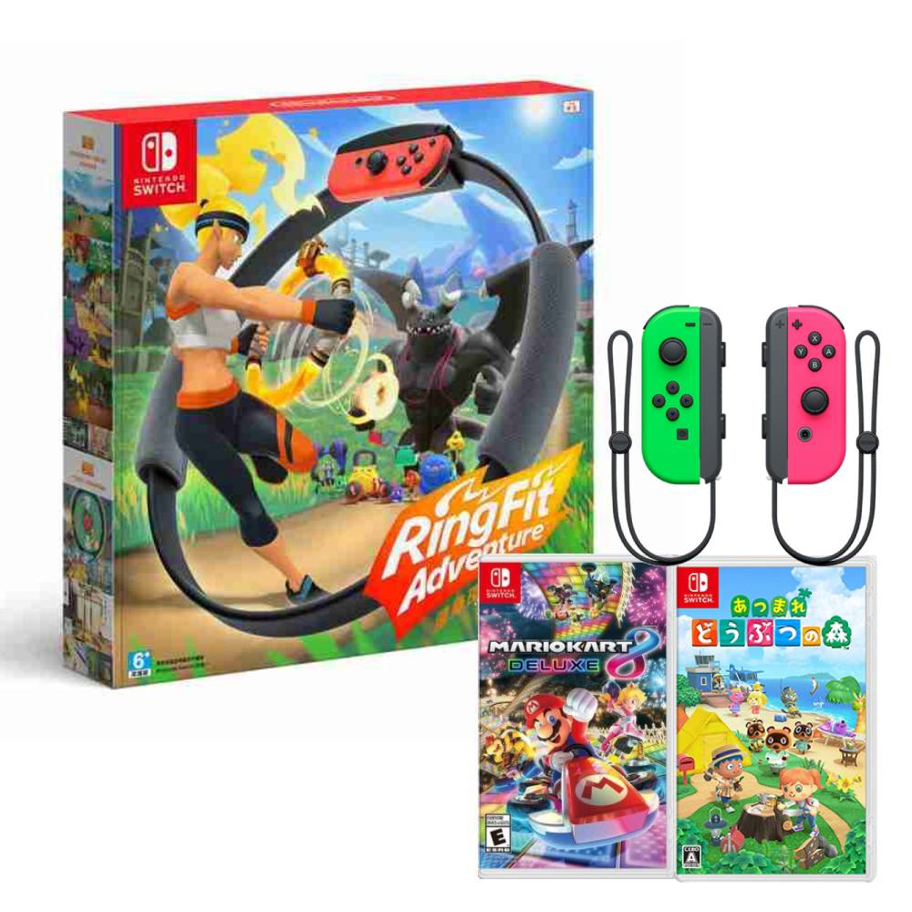 Nintendo Switch 健身環大冒險 同捆組+Joy-Con 控制器 左右手套組 粉紅綠+瑪利歐賽車 8 豪華版+動物森友會 中文版