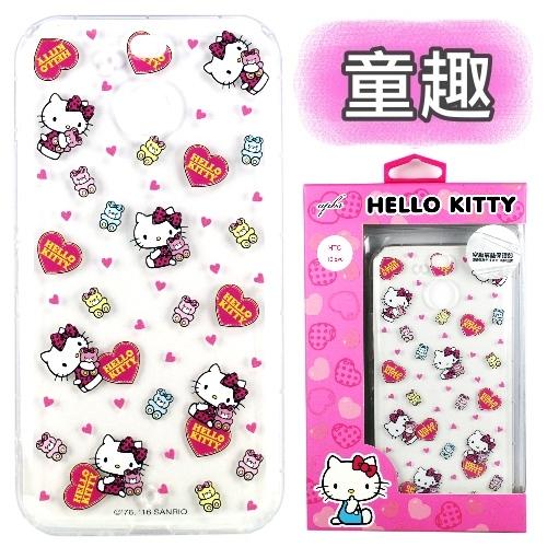 【Hello Kitty】HTC 10 evo 5.5吋 彩繪空壓手機殼 (童趣)
