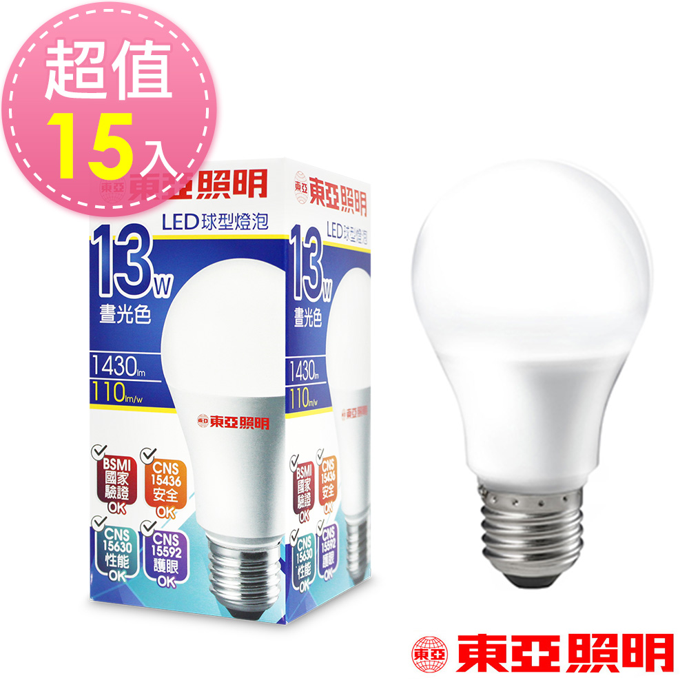 東亞照明 13W球型LED燈泡1430LM-白光(晝光色)x15入