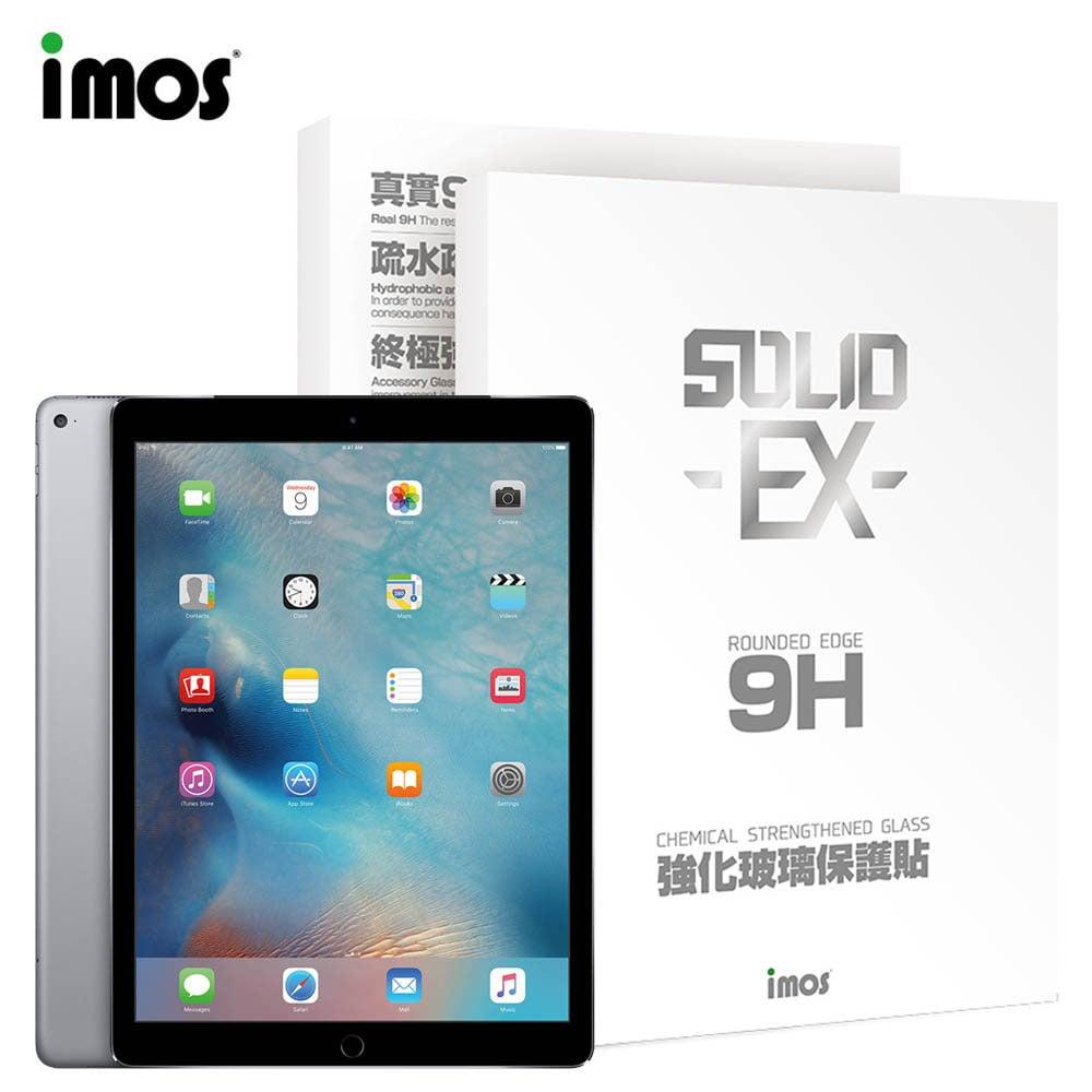 iMOS Apple iPad Air/Air 2/Pro 9.7吋 2017版 9H強化玻璃 螢幕保護貼
