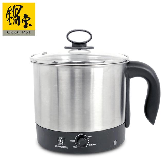 【鍋寶】316不鏽鋼美食鍋 2.0L BF-1603QQ