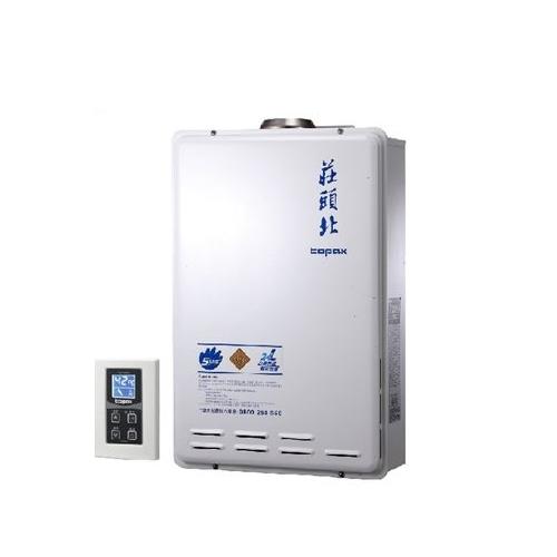 (全省安裝)莊頭北24公升數位式恆溫分段火排水量伺服器DC強制排氣(與TH-7245FE同款)熱水器天然氣TH-7245FE_NG1