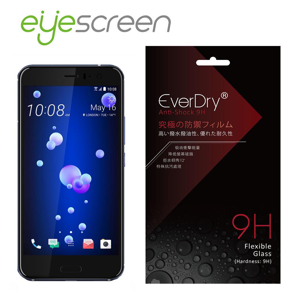 EyeScreen HTC U11 9H 抗衝擊 PET 非滿版 螢幕保護貼(無保固)