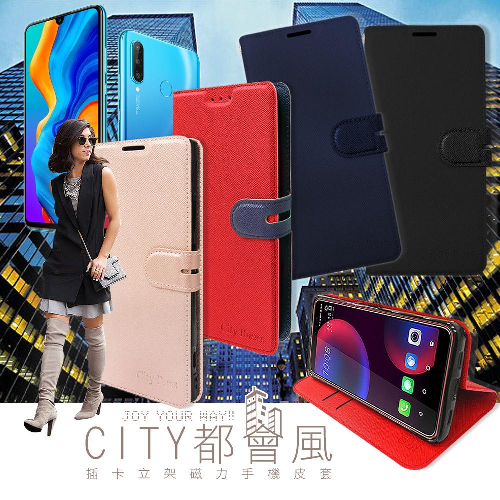 CITY都會風 華為 HUAWEI nova 4e 插卡立架磁力手機皮套 有吊飾孔(瀟灑藍)