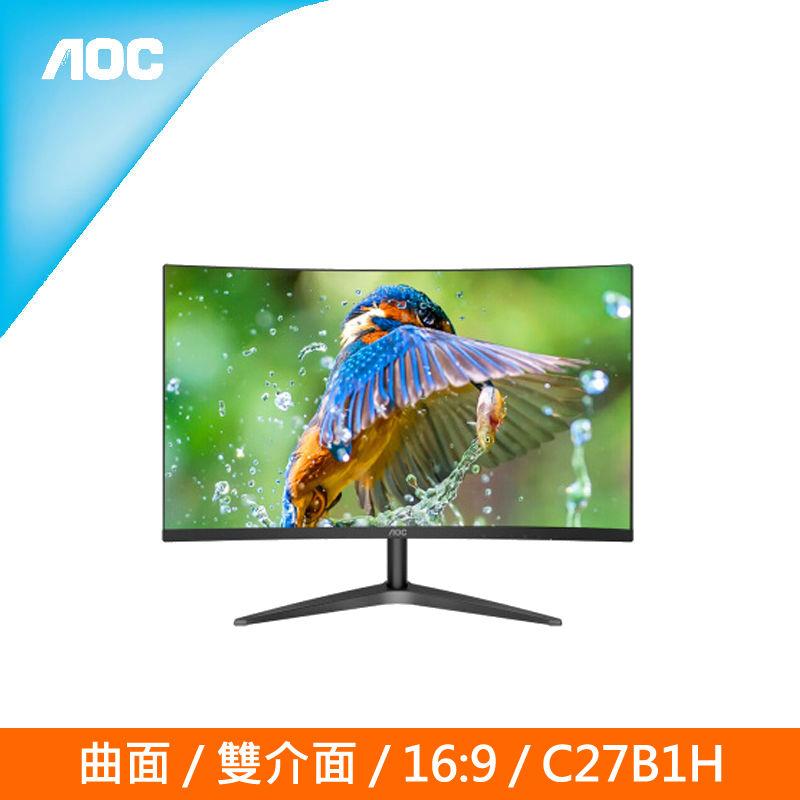 AOC C27B1H 27吋VA曲面螢幕