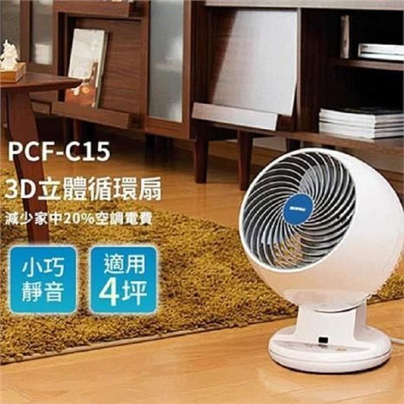 【日本IRIS】 PCF-C15 空氣對流靜音循環風扇 公司貨 保固一年