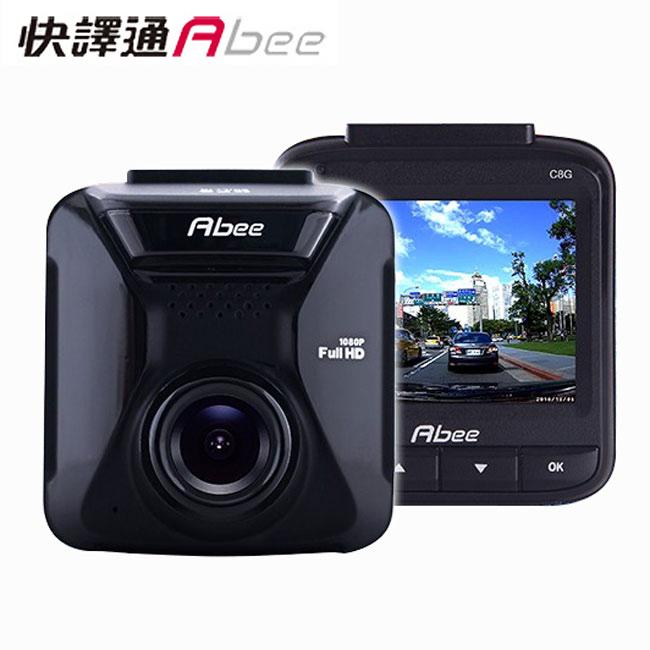 【Abee快譯通】GPS高畫質行車記錄器+16G記憶卡 C8G