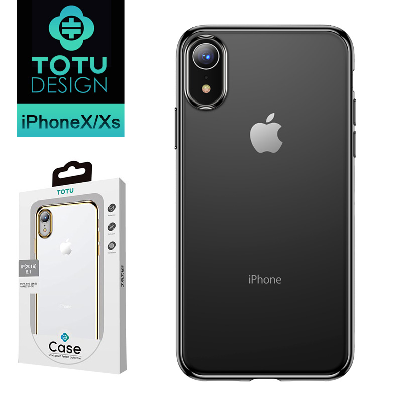 【TOTU台灣官方】 iPhoneX/XS手機殼 iX iXS 電鍍防摔殼軟殼 柔簡系列 灰色