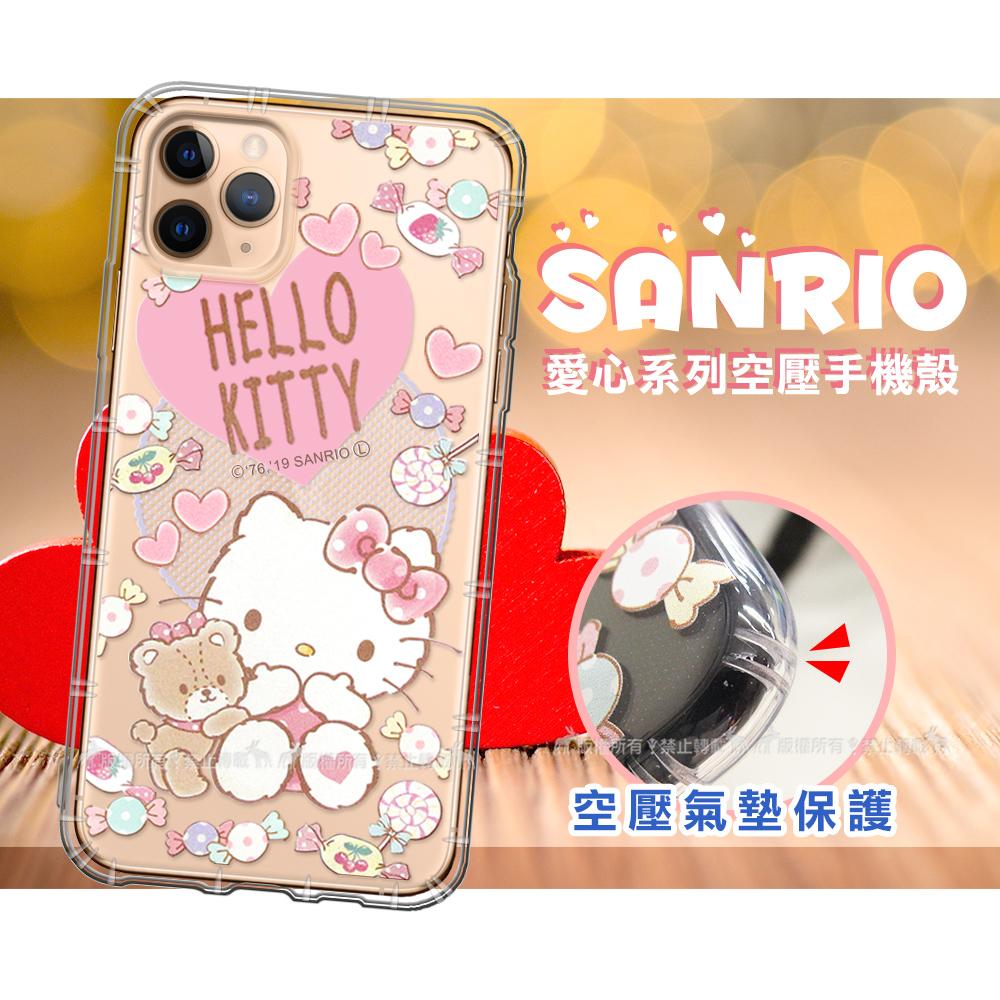 三麗鷗授權 Hello Kitty凱蒂貓 iPhone 11 Pro Max 6.5吋 愛心空壓手機殼(吃手手)