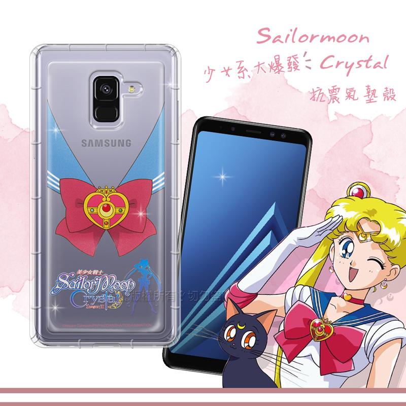正版授權美少女戰士 Samsung Galaxy A8+ (2018) 空壓安全手機殼(水手服)