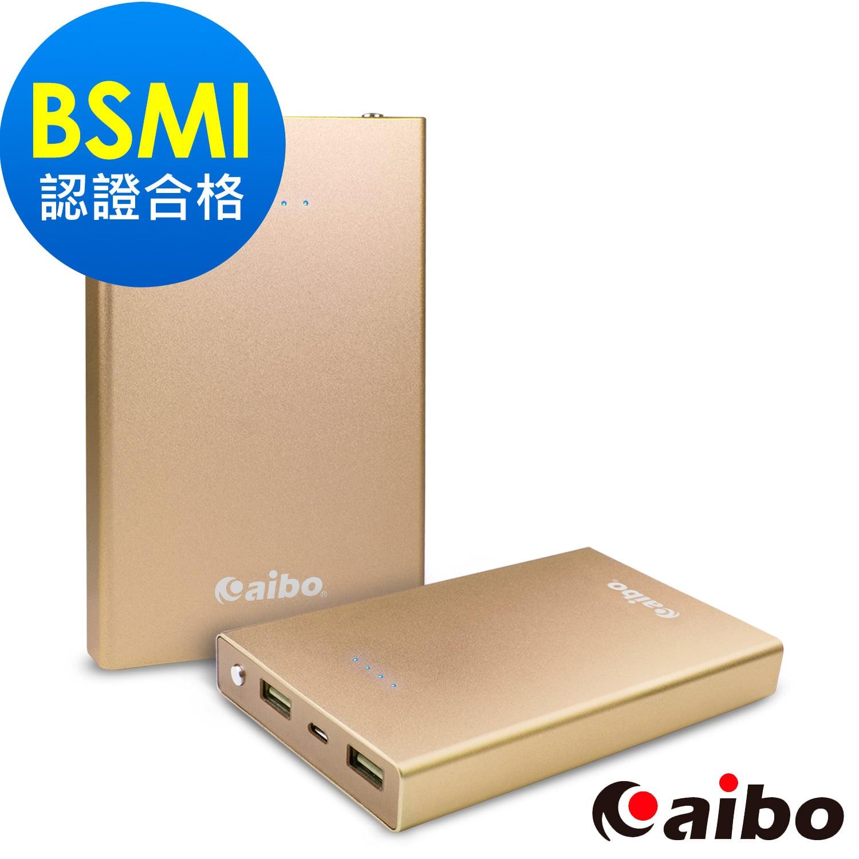 aibo KV95K 9500mAh 行動電源-金色