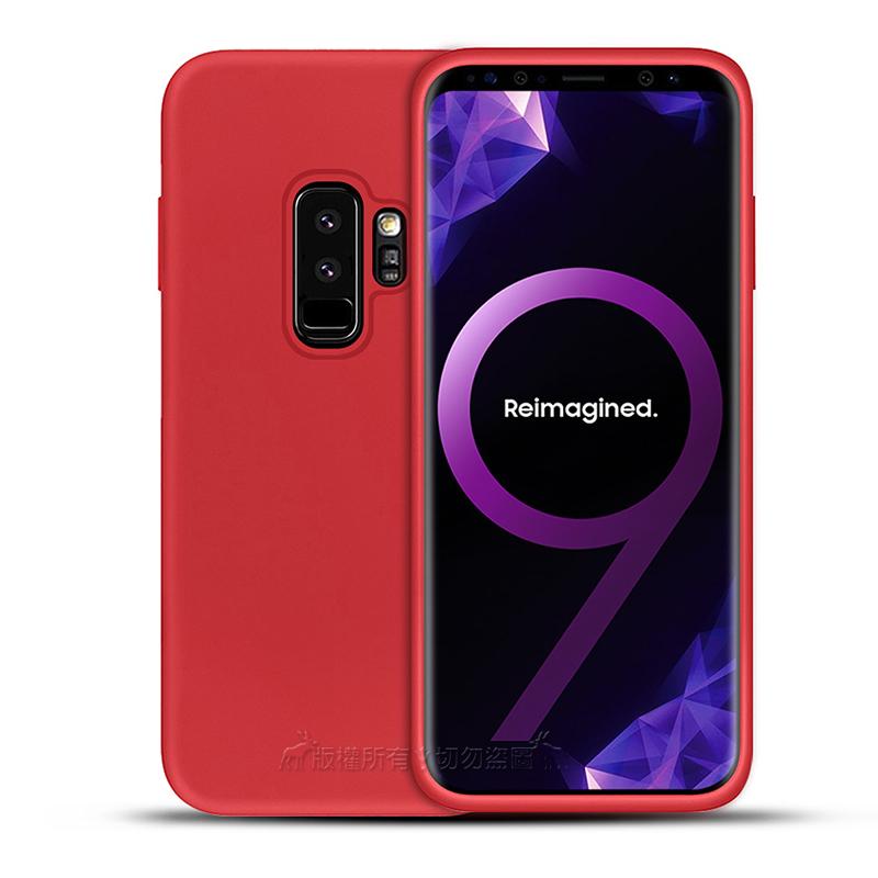 XUNDD 三星 Samsung S9+/S9 Plus 抗污液態矽膠手機殼 (霸氣紅)