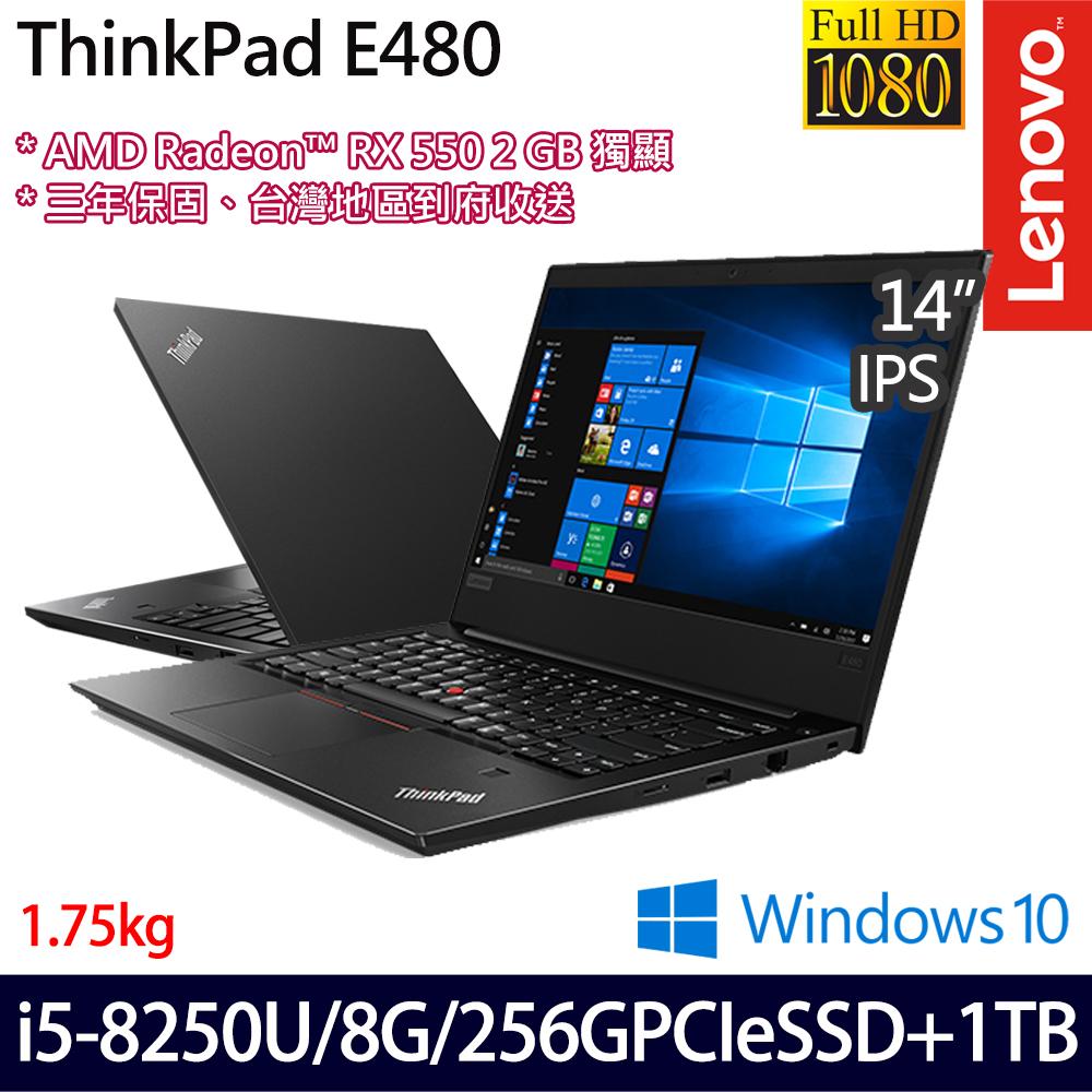 《Lenovo 聯想》E480 20KNCTO2WW(14吋/i5-8250U/8G/256G PCIeSSD+1TB/RX550_2G獨顯/三年全球保)