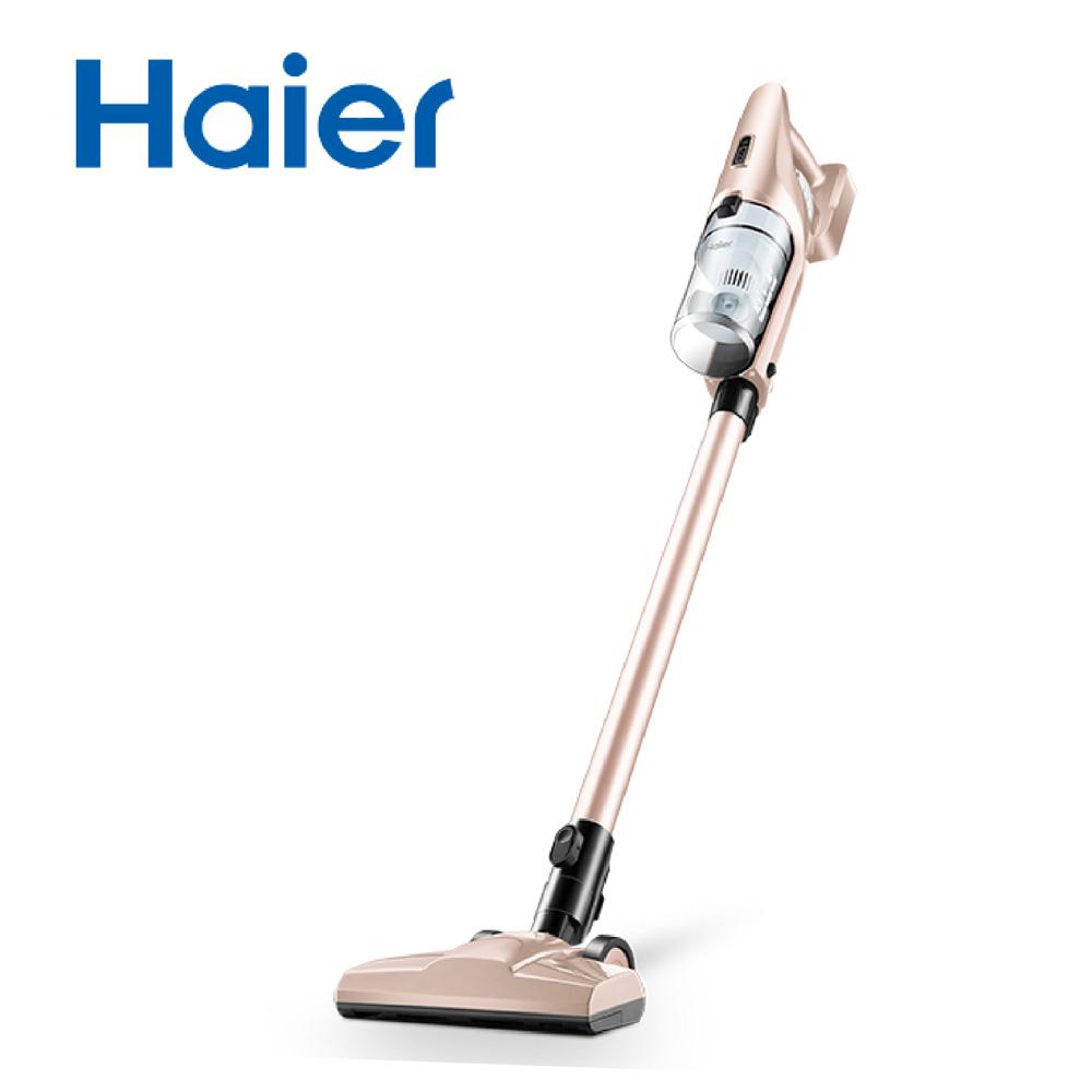 【Haier海爾】無線手持吸塵器 HZB1205G