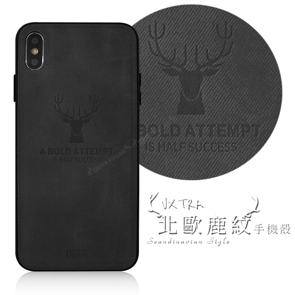 VXTRA iPhone Xs / X 5.8吋 北歐鹿紋防滑手機殼(安藤石灰)