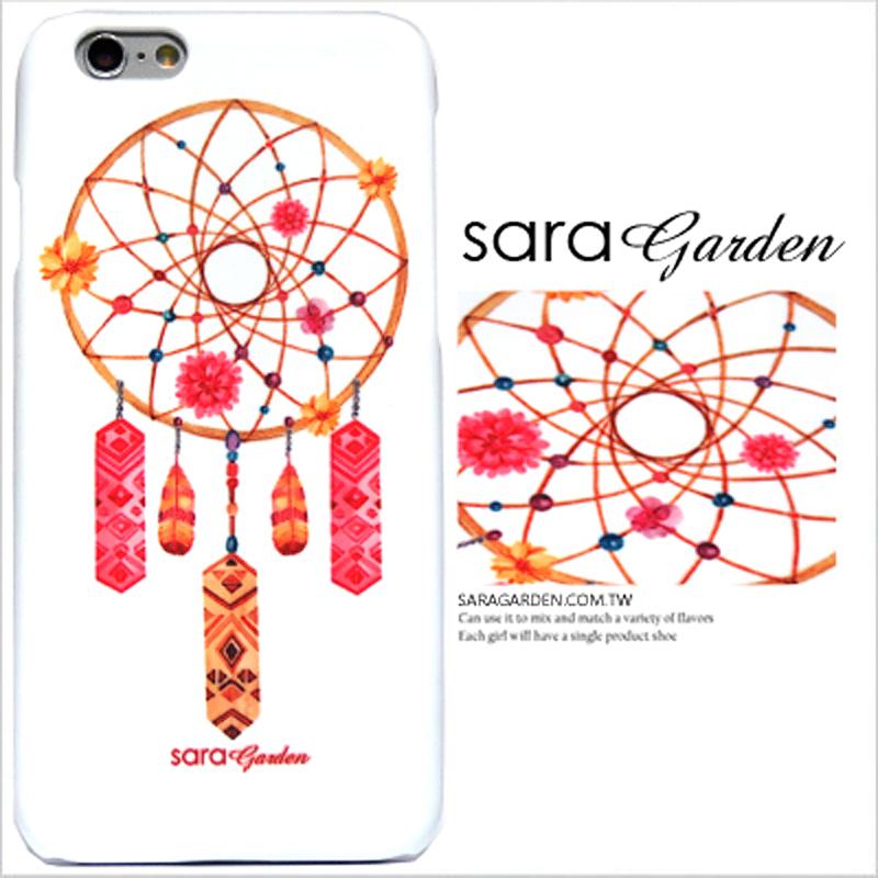 【Sara Garden】客製化 手機殼 蘋果 iPhone6 iphone6S i6 i6s 渲染 捕夢網 民族風 保護殼 硬殼 限定