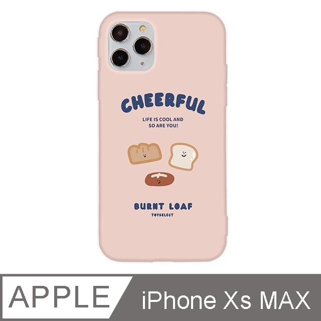 iPhone Xs Max 6.5吋 Smilie微笑吐司麵包兄弟iPhone手機殼 麵包三兄弟 夢幻粉