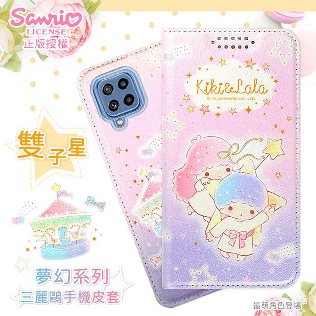 【雙子星】三星 Samsung Galaxy M32 夢幻系列彩繪可站立皮套