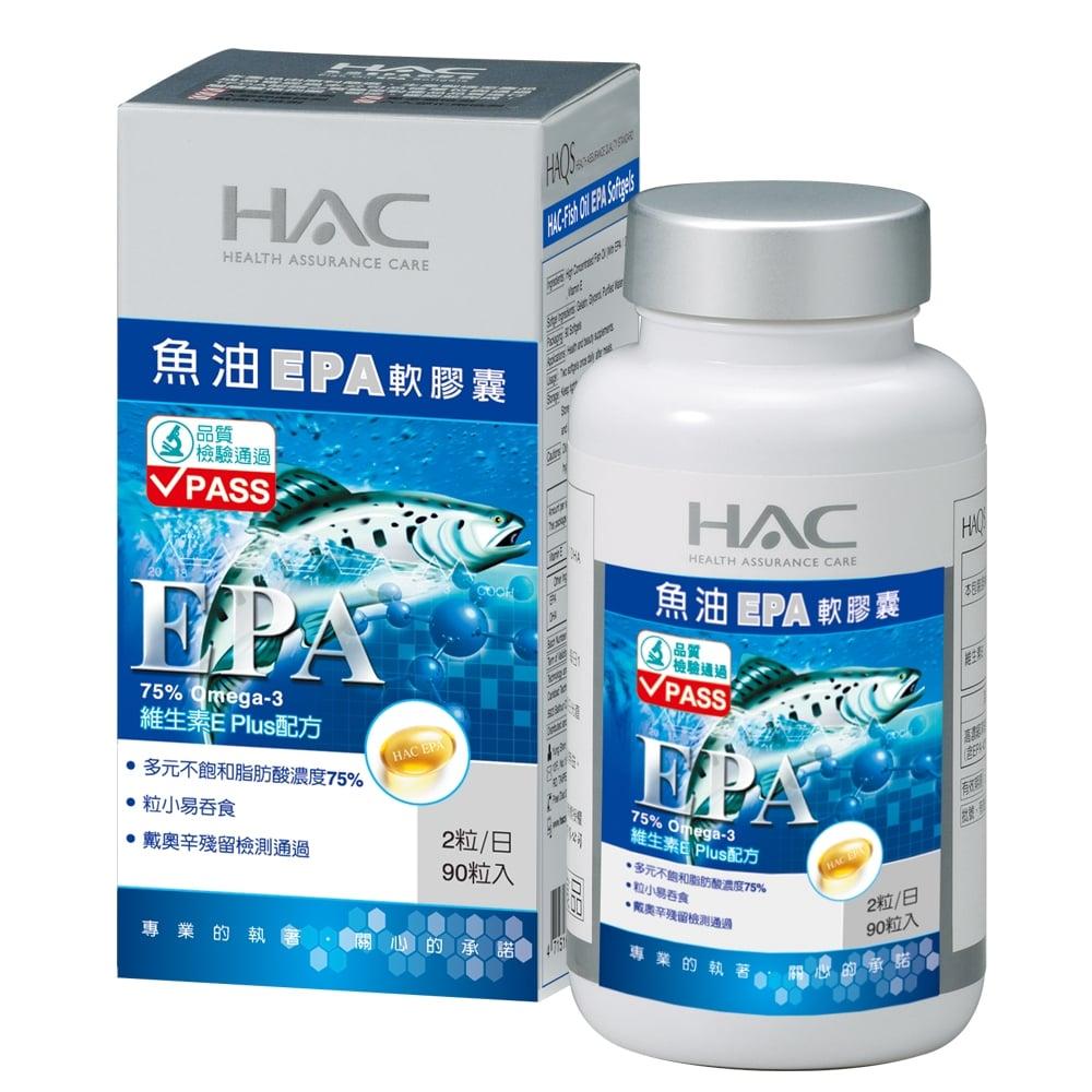 永信HAC-魚油EPA軟膠囊(90粒/瓶)