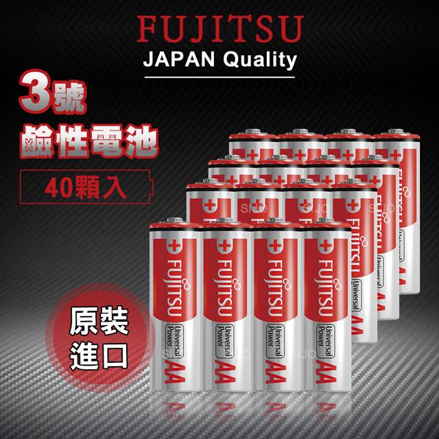 FUJITSU 富士通 3號AA 耐漏液技術 鹼性電池(40顆入) LR6 FU