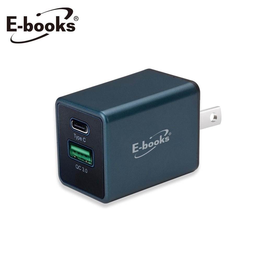 E-books B48 急速18W PD+QC3.0雙孔電源供應器