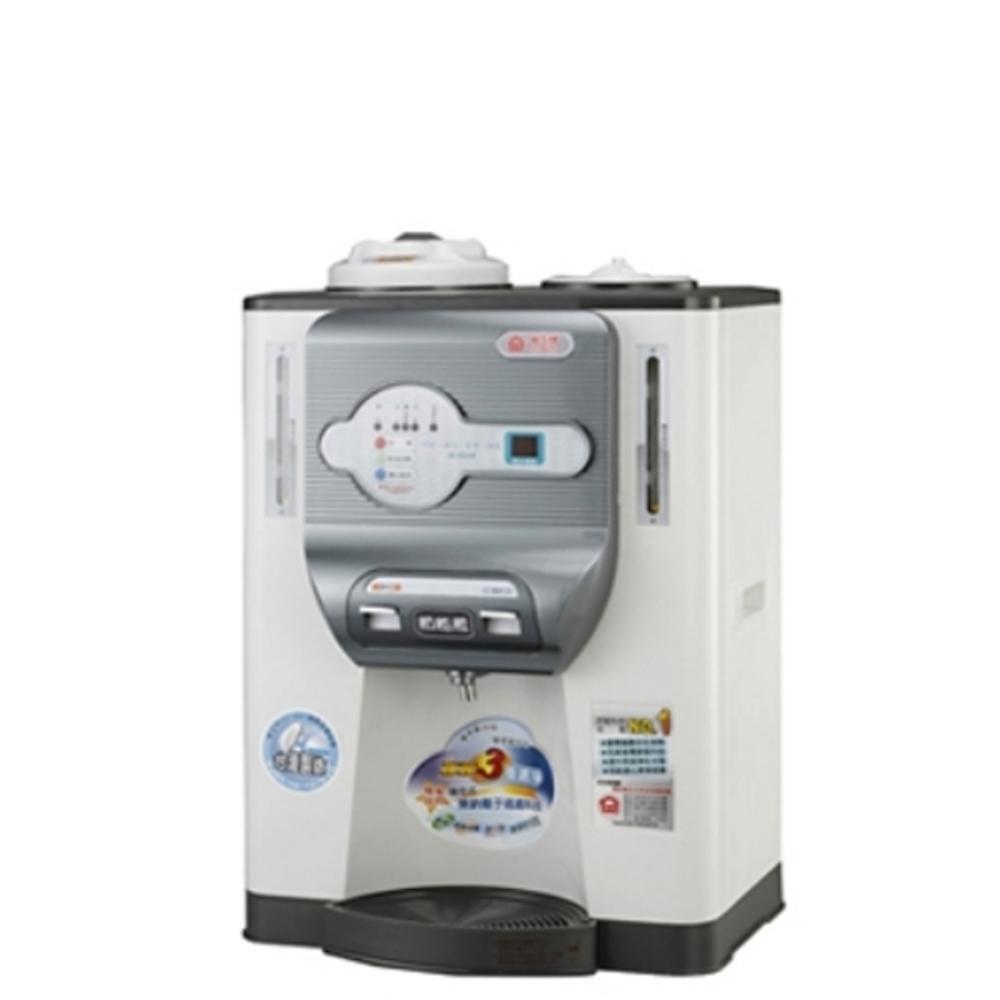 晶工牌溫度顯示溫熱開飲機開飲機JD-5322B