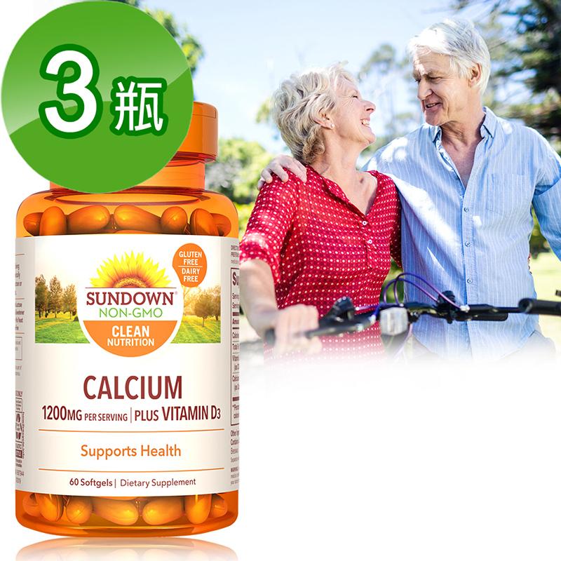 美國Sundown日落恩賜 液態鈣+D3軟膠囊(60粒/瓶)3瓶組
