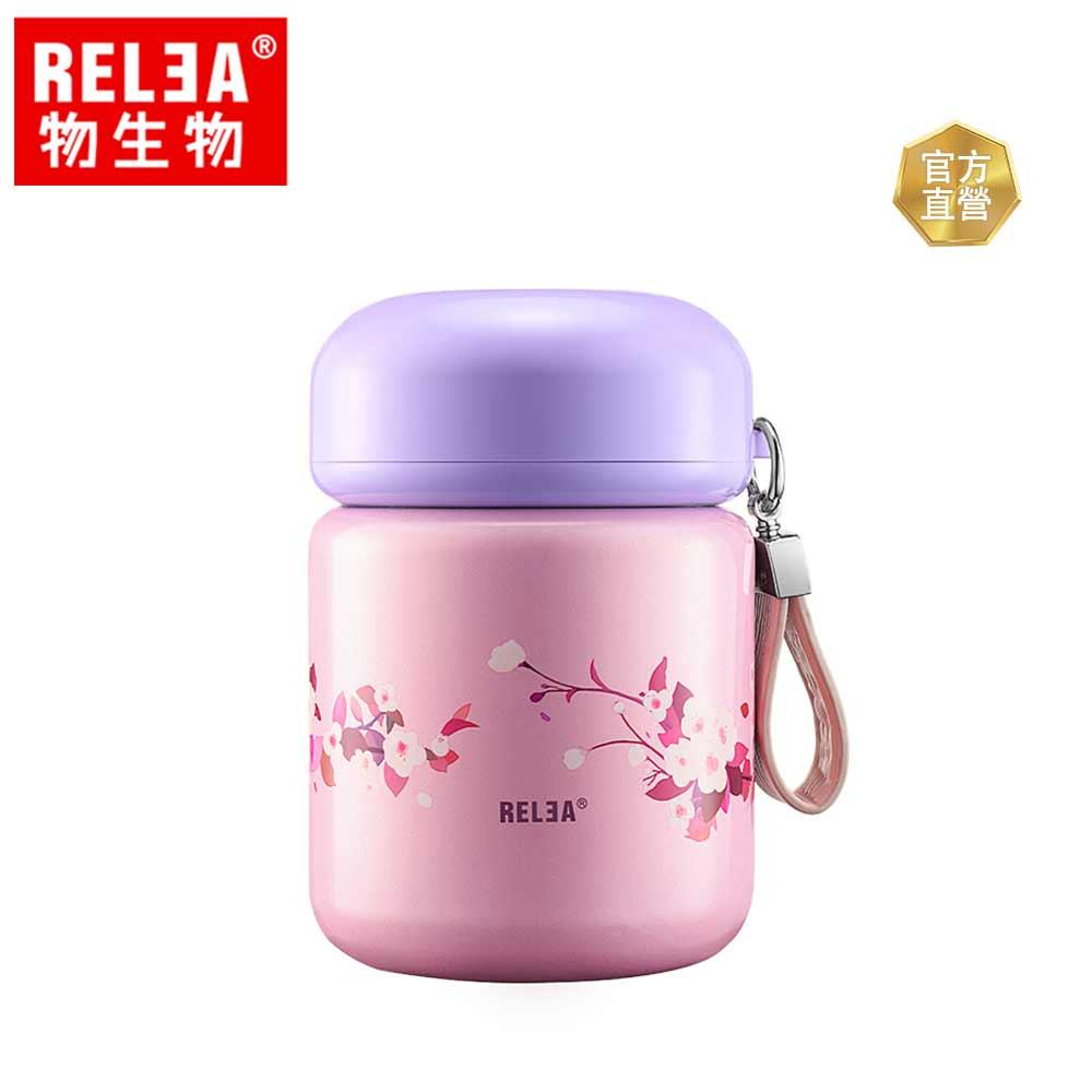 【RELEA 物生物】800ml糖豆316不鏽鋼真空燜燒罐(櫻花粉)