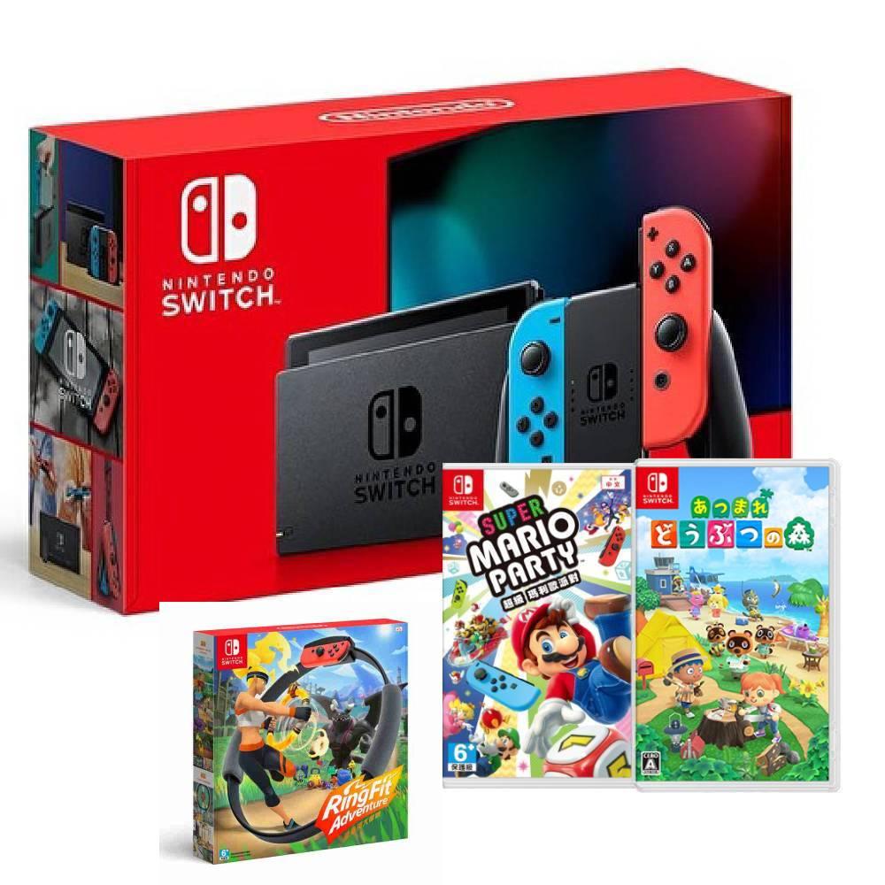 【預購】Nintendo Switch 主機 電光紅藍 (電池加強版)+健身環大冒險 同捆組+動物森友會 中文版+超級瑪利歐派對 亞版 中文版