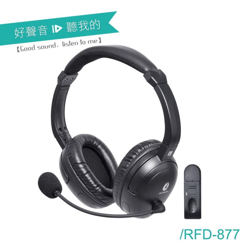 ALTEAM 我聽 RFD-877W 2.4G無線電競耳麥