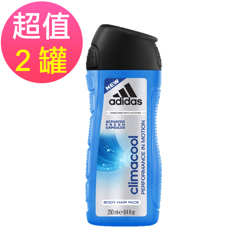 adidas愛迪達 男用三效動感香氛潔顏洗髮沐浴露x2罐(250ml/罐)