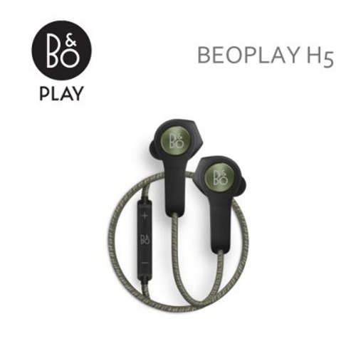 【B&O PLAY】 BeoPlay H5 入耳式 無線藍牙耳機 森林綠