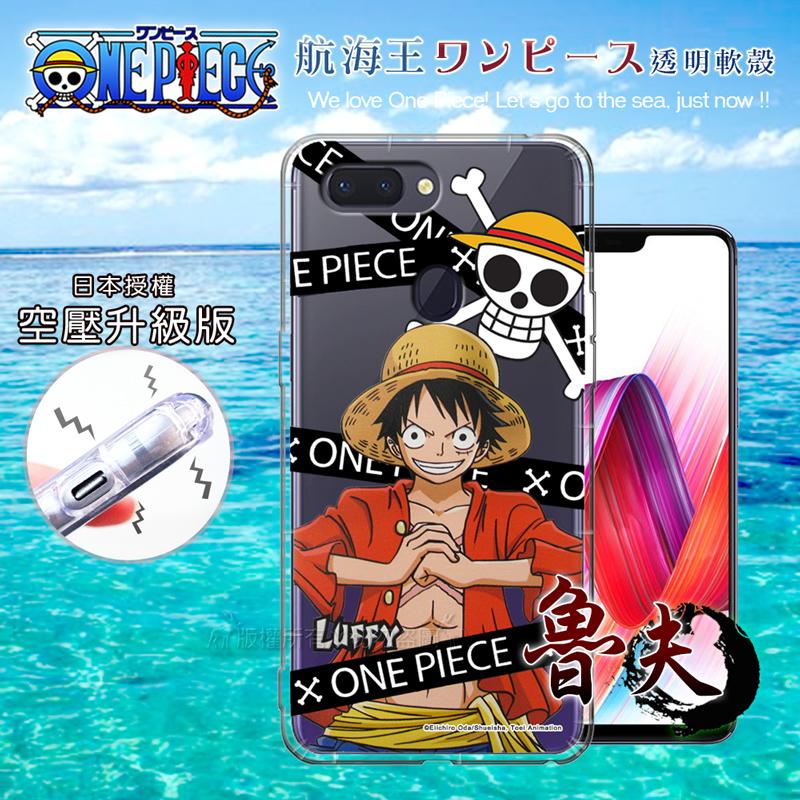 東映授權正版 航海王 OPPO R15 Pro 透明軟式空壓殼(封鎖魯夫)