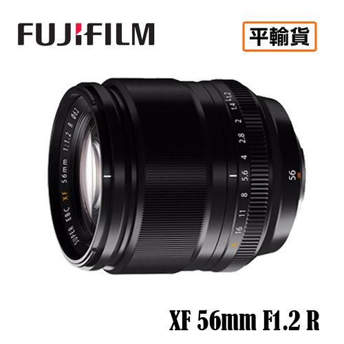 [送保護鏡清潔組]FUJI 富士 XF 56mm F1.2 R 鏡頭 平行輸入 店家保固一年