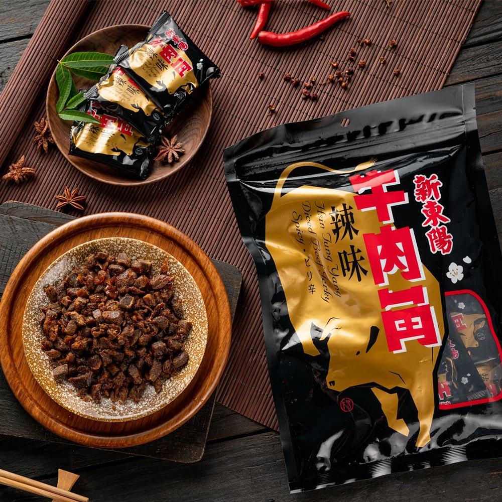 【新東陽】辣味牛肉角(210g*2包)