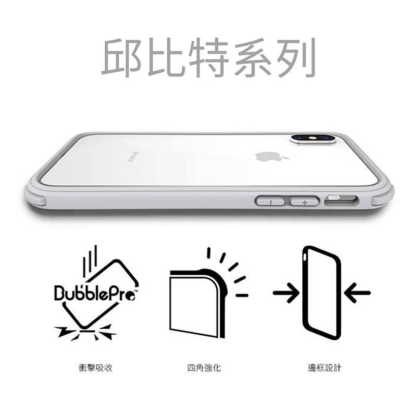SOLiDE 邱比特系列 iPhone X 軍規耐震防摔殼 (極致黑)