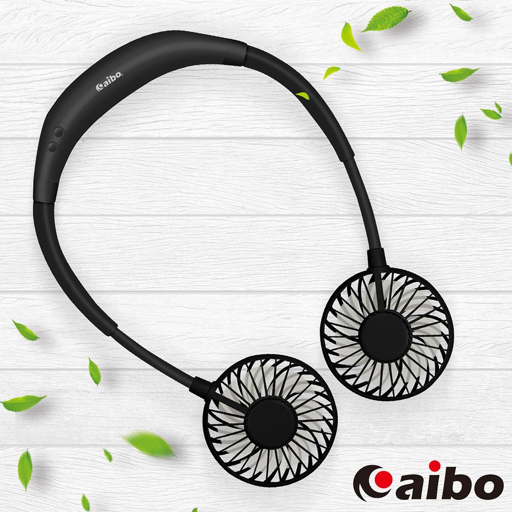 aibo AB201 頸掛式隨身行動香薰雙風扇(三段風)-黑色