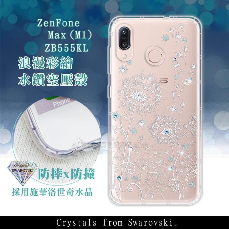 ASUS ZenFone Max (M1) ZB555KL 浪漫彩繪 水鑽空壓氣墊手機殼(風信子)