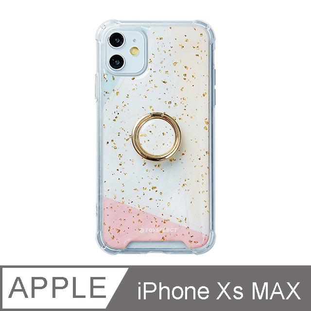 iPhone Xs Max 6.5吋 日光幾何氣墊iPhone防摔殼 附贈同款電鍍指環支架