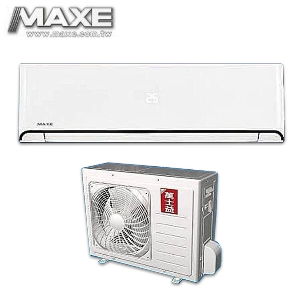 【MAXE萬士益】5-7坪定頻冷專分離式冷氣MAS-36MS/RA-36MS