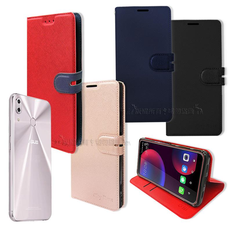 CITY都會風 ASUS ZenFone 5Z ZS620KL 插卡立架磁力手機皮套 有吊飾孔 (奢華紅)