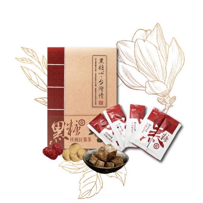 【古酵寶】黑糖桂圓紅棗茶糖膏 (44ml*16入)