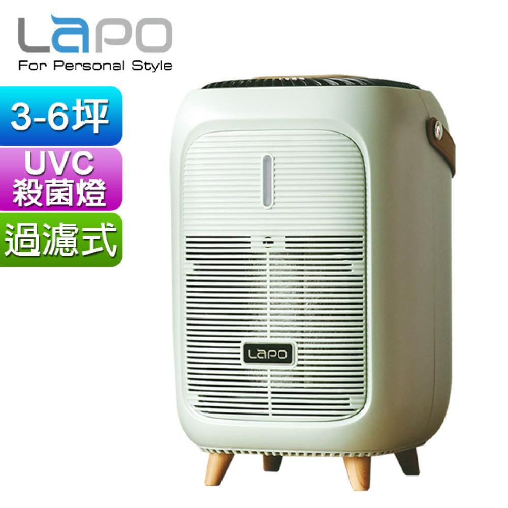 LAPO UVC殺菌光負離子HEPA空氣清淨機-清新綠 LA-01