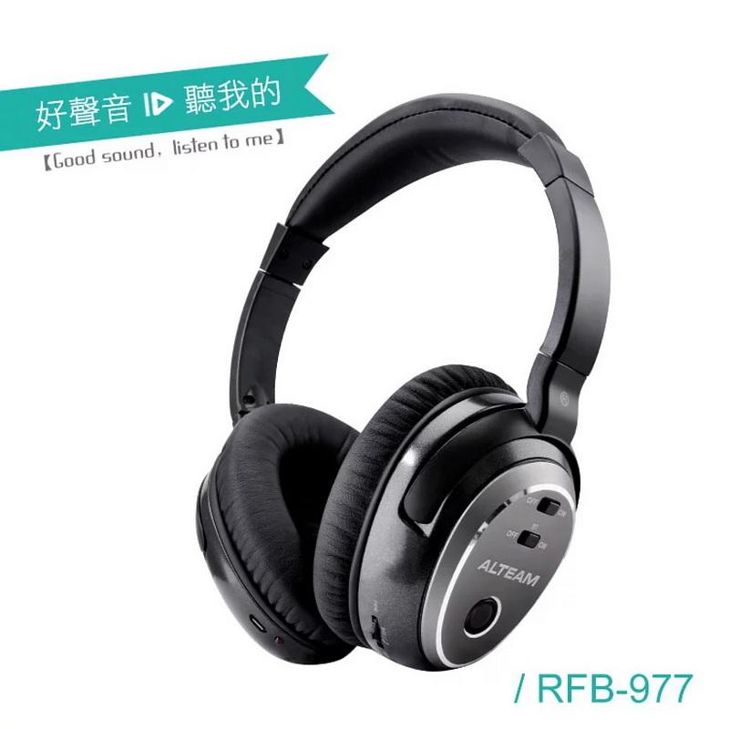 ALTEAM 我聽 RFB-977 藍牙音效降噪耳機