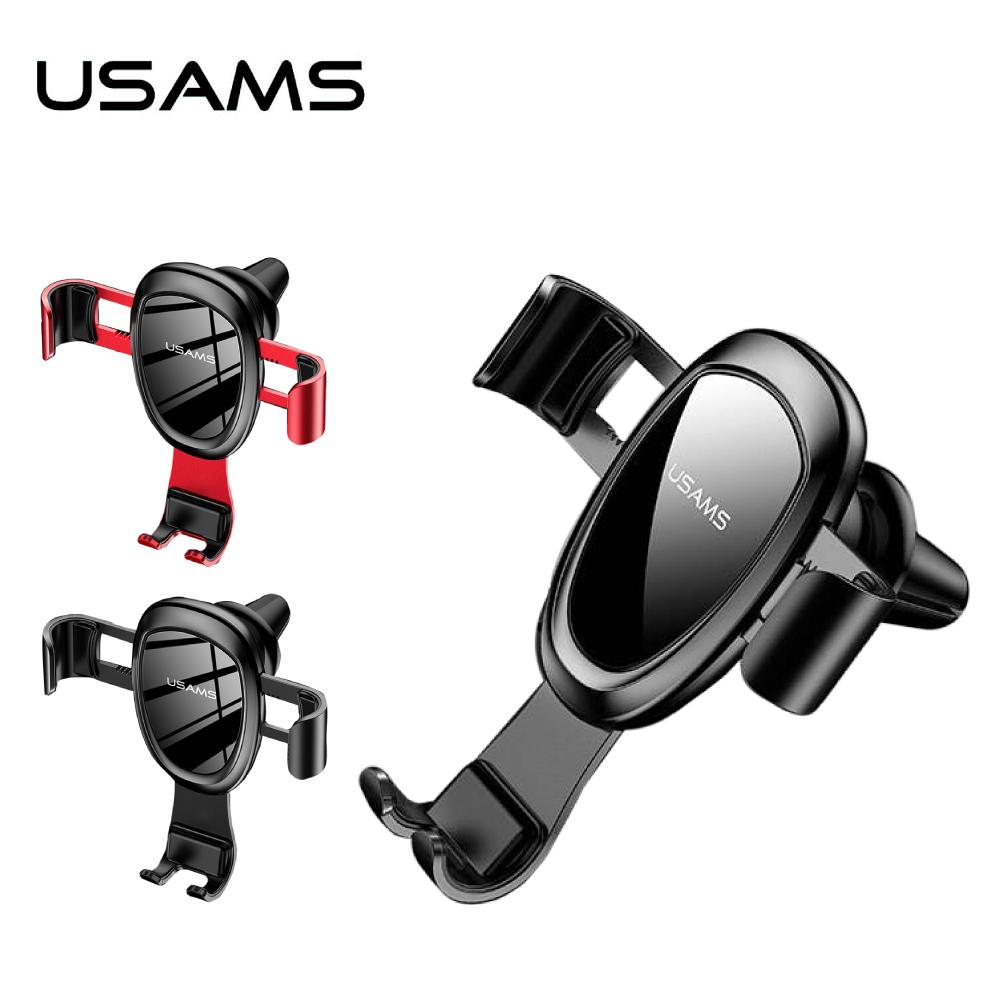 USAMS ZJ042 薄翼系列重力支架 - 黑色