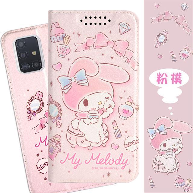【美樂蒂】三星 Samsung Galaxy A51 (6.5 吋) 甜心系列彩繪可站立皮套(粉撲款)